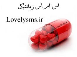 images 24 جملات احساسی و رمانتیک sms haye ehsasi 92