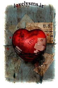 Love1 اس ام اس دلبری 92