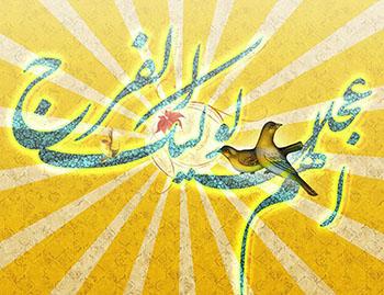 mid shaban postcard 14 اس ام اس تولد حضرت مهدی (عج)