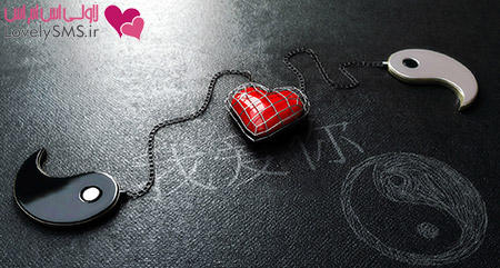 heart wallpapers AloneBoy.com s5 10 اس ام اس عاشقانه جدید و زیبا بهمن 94