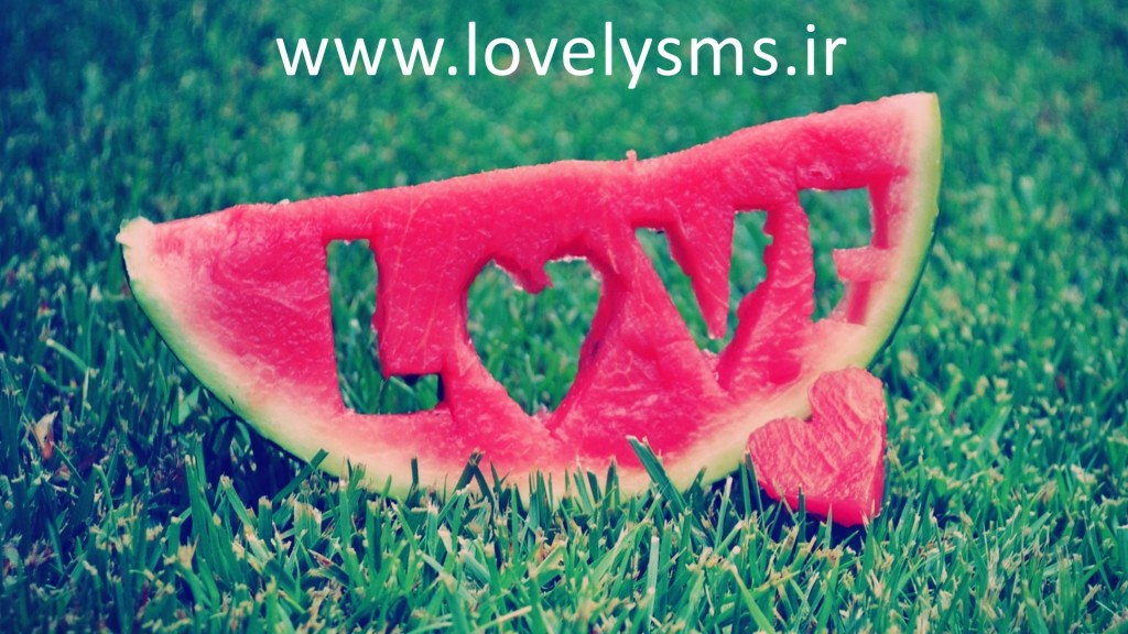 love 15 1024x576 اس ام اس عاشقانه مخصوص زوج های جوان