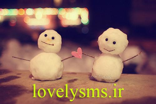 love 2 اس ام اس عاشقانه و لاو جدید