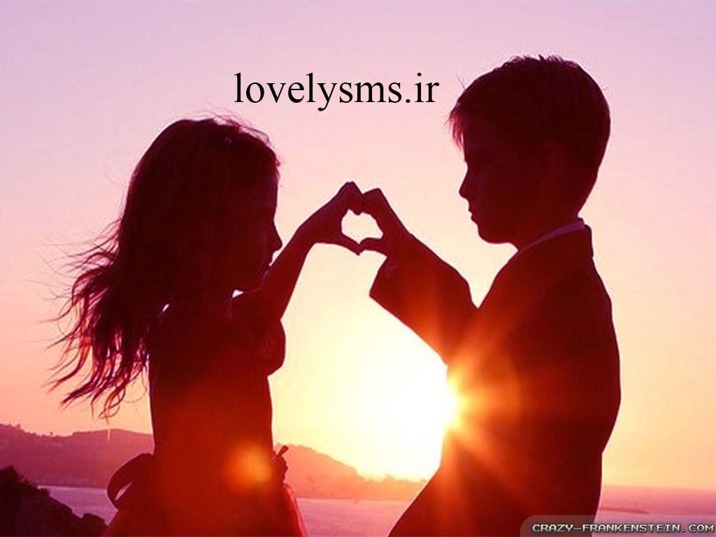 love 3 1024x768 اس ام اس عاشقانه سری دوازدهم بهمن ماه 95