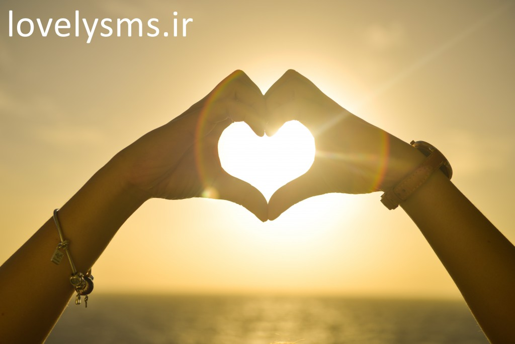 love 9 1024x683 اس ام اس عاشقانه فروردین 95