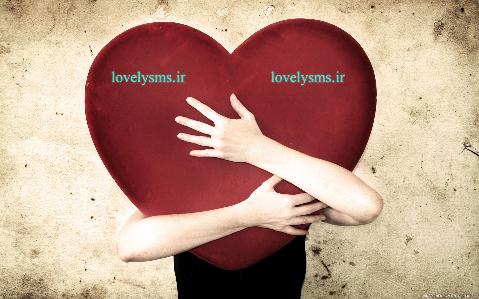 love2 اس ام اس عاشقانه برای نوروز 95
