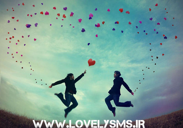 love 10 اس ام اس عاشقانه سری پنجاه و یکم بهمن ماه 95
