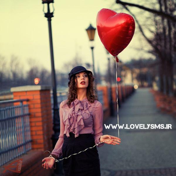 love 11 اس ام اس جدید عاشقانه سری 25