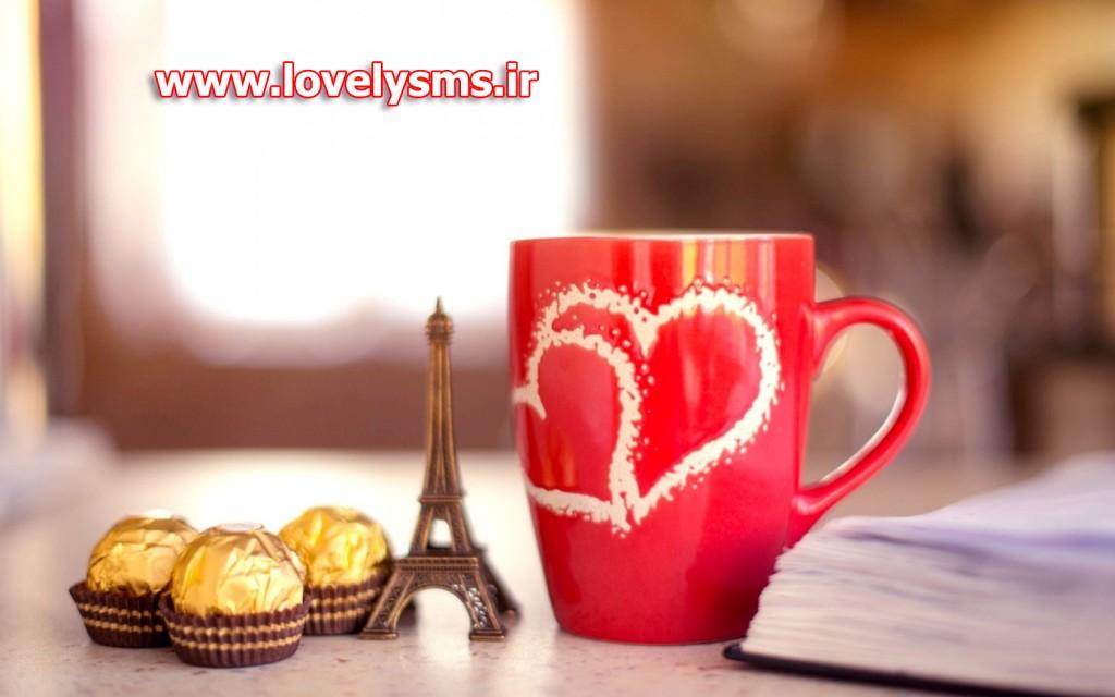 love 13 1024x640 اس ام اس عاشقانه سری 28