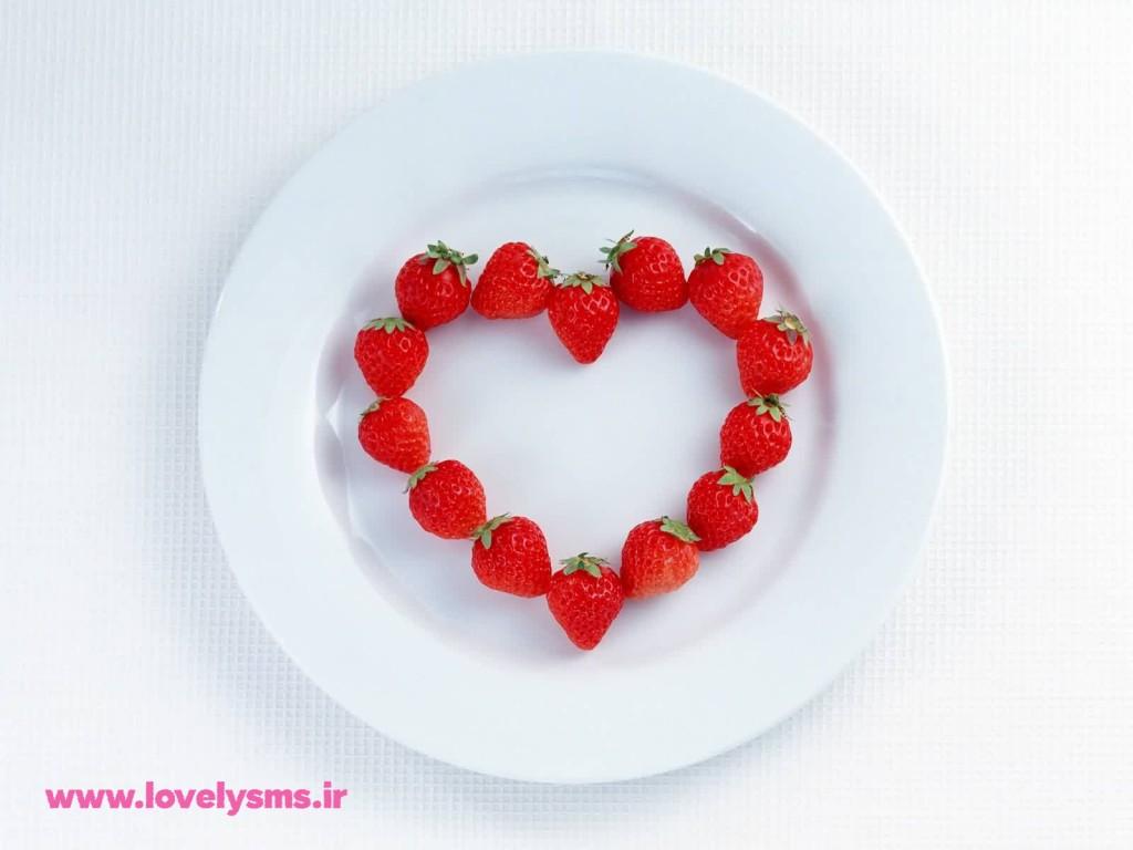 love 17 1024x768 اس ام اس ولنتاین عاشقانه و جدید 96 و 2017