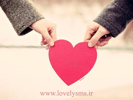 love 18 اس ام اس عاشقانه سری 34