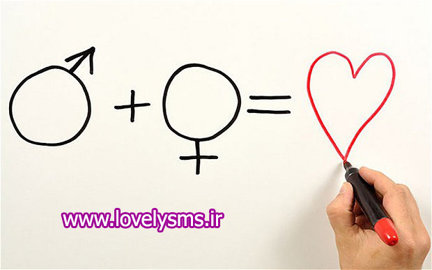 love 21 اس ام اس عاشقانه سری 38