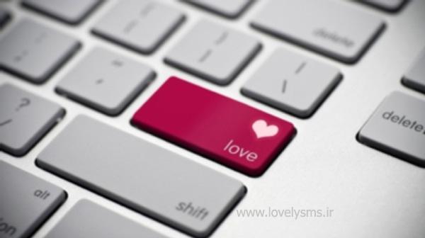 love 24 اس ام اس عاشقانه سری 40