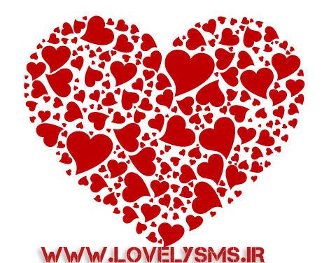 love 7 اس ام اس عاشقانه 21 فروردین 95