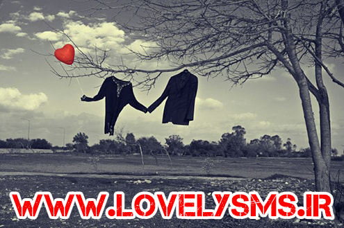 love 9 اس ام اس عاشقانه جدید سری 22