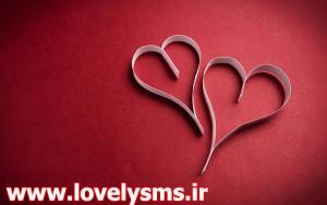love2 10 300x188 سری پنجم اس ام اس عاشقانه دی ماه