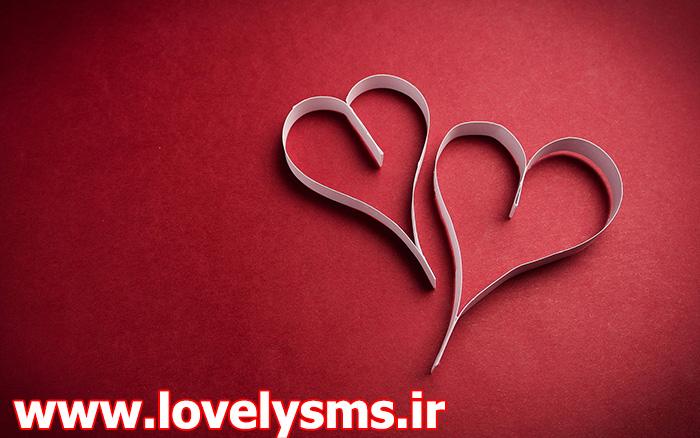 love2 10 اس ام اس عاشقانه مخصوص عشق سری 2
