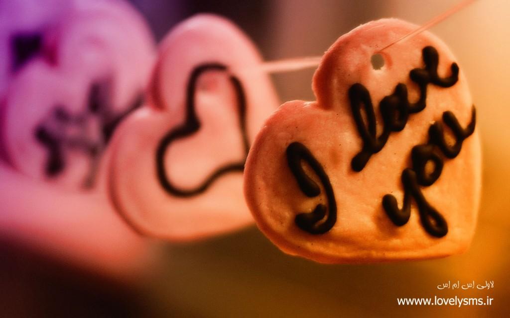 love2 1024x640 اس ام اس عاشقانه 14 فروردین 95