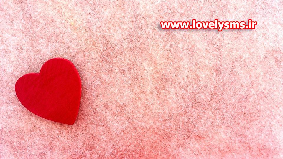 love2 11 اس ام اس عاشقانه اواخر فروردین 95