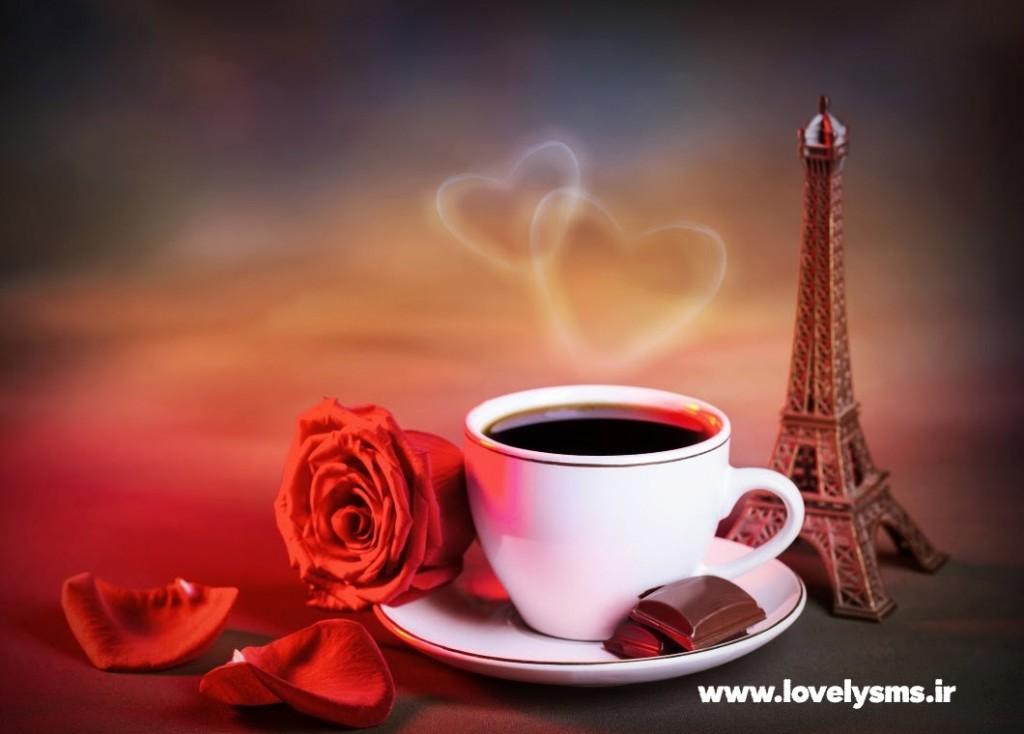 love2 14 1024x734 اس ام اس عاشقانه سری سی و پنجم بهمن ماه 95