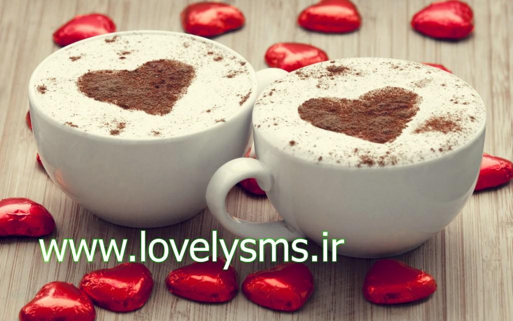 love2 17 1024x640 سری ششم اس ام اس عاشقانه دی ماه