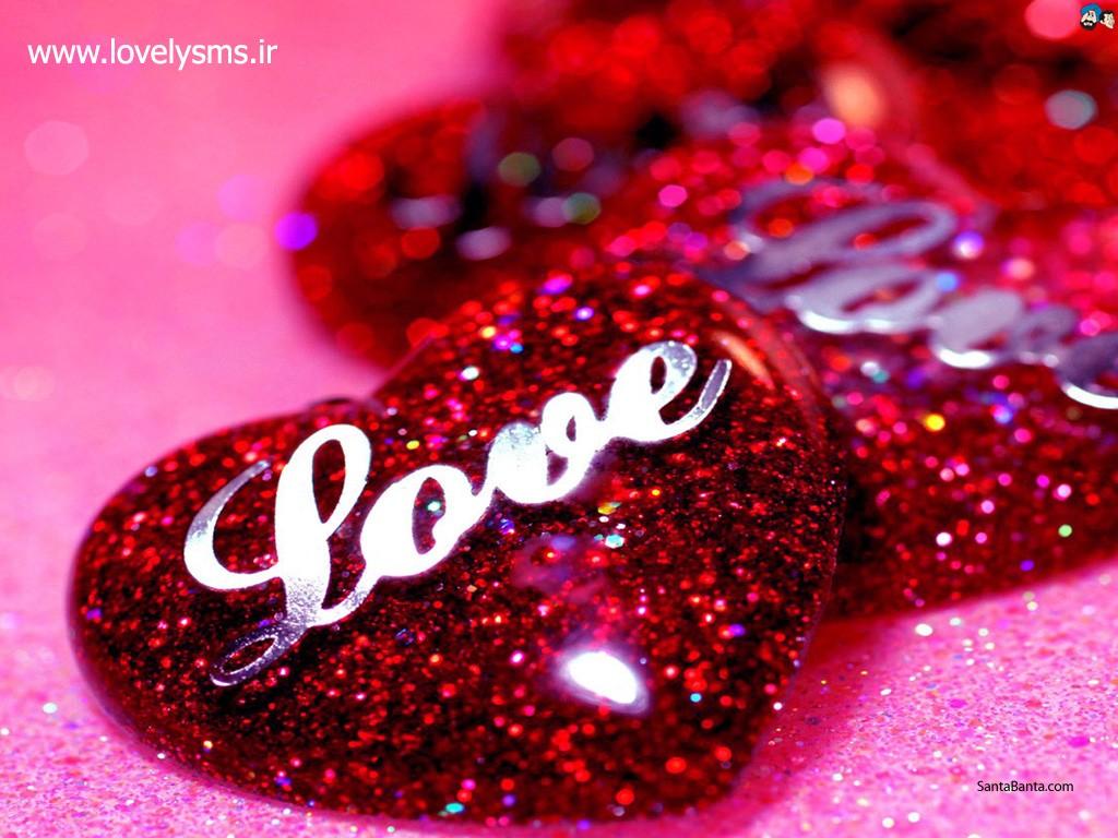 love2 19 1024x768 اس ام اس عاشقانه سری بیست و هشتم بهمن ماه 95