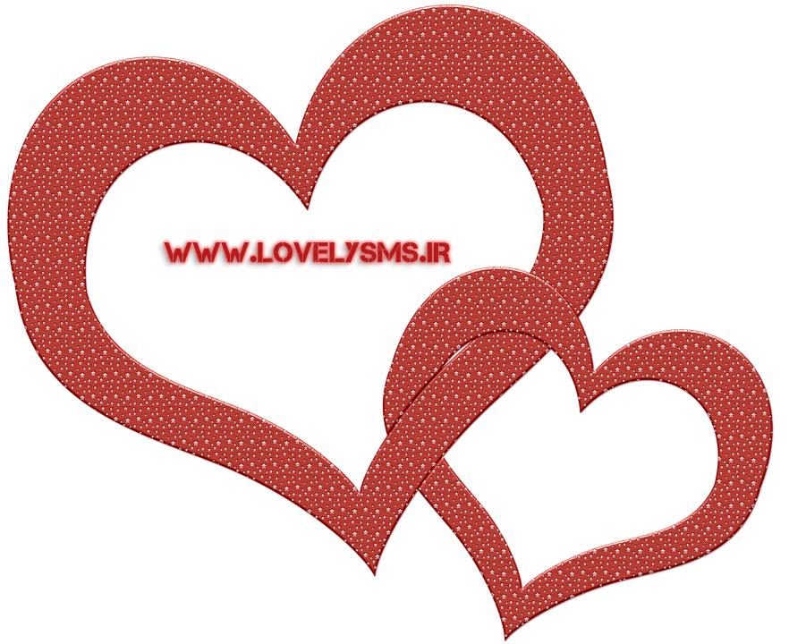 love2 4 اس ام اس عاشقانه سری بیستم