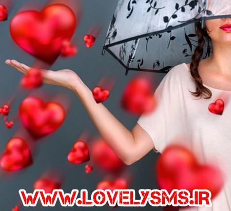 love2 6 اس ام اس عاشقانه مخصوص عشق