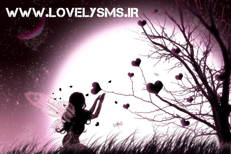 love2 7 اس ام اس عاشقانه سری 23 جدید