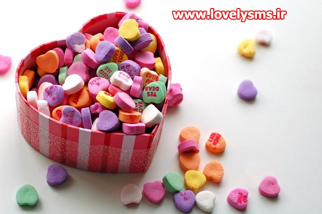 love2 9 اس ام اس عاشقانه مخصوص عشق