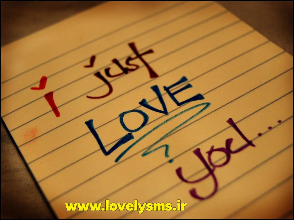 love3 2 1024x768 اس ام اس عاشقانه سری 33