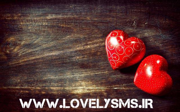 love3 اس ام اس عاشقانه و love سری جدید