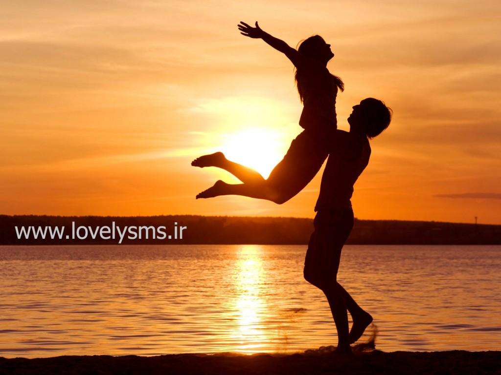 love 1 1024x768 اس ام اس عاشقانه سری 42