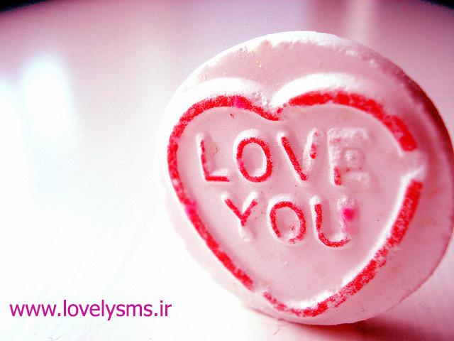 love 5 اس ام اس عاشقانه سری 46