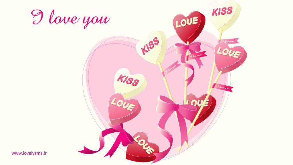 love2 4 1024x576 اس ام اس عشقولانه جدید سال 95