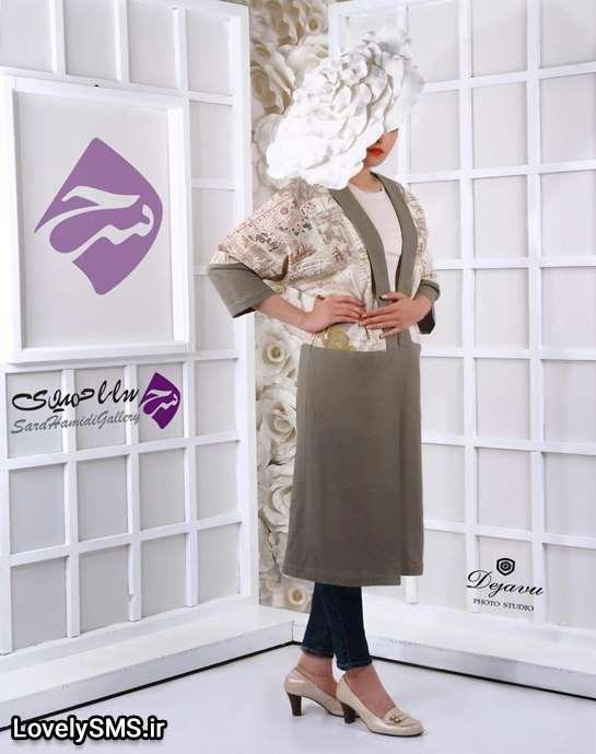 photo 2017 02 07 21 02 41 مدل مانتو جدید گالری سارا حمیدی 96 و 2017