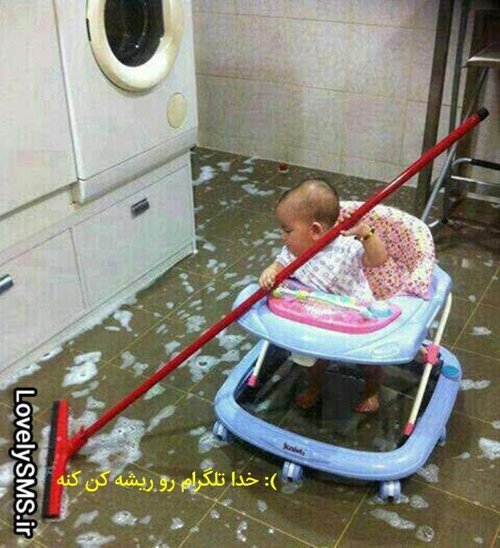 photo 2017 02 09 21 51 10 اس ام اس خنده دار سری ششم بهمن ۹۵